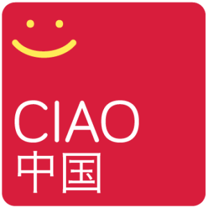 logo-ciao-china-340