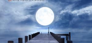 """""""L'uomo che comprò la luna"""" e la continuità territoriale"""
